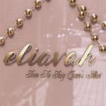 Elliavah ~ Logo 2019 NEWEST