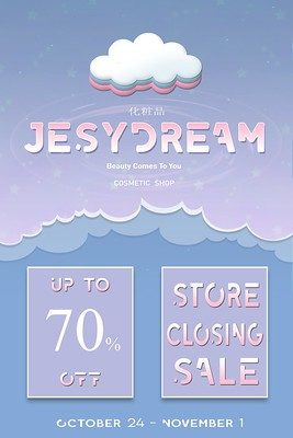 JesyDream – Closing Sale